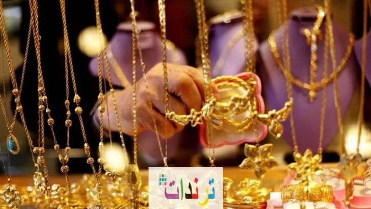 سعر الذهب اليوم في عمان