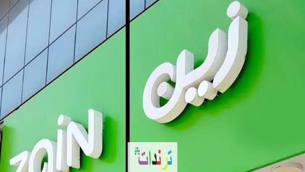 شركة زين تعلن وظائف الرياض لحملة الثانوية فما فوق