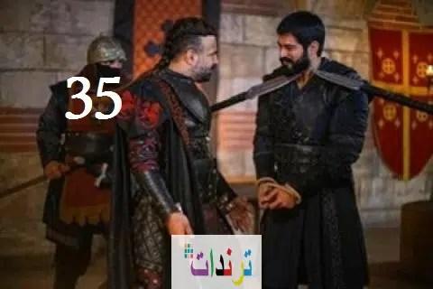 قيامة عثمان الحلقة 35