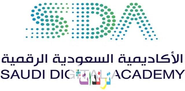 الأكاديمية السعودية الرقمية .. معسكر همة لإدارة المنتجات الرقمية
