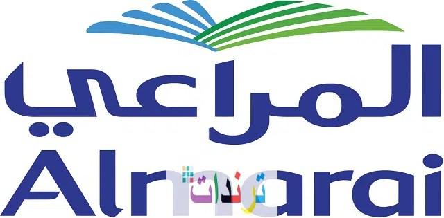 وظائف شركة المراعي في الرياض لحملة البكالوريوس