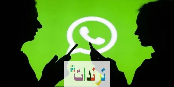 رفع الحظر عن مكالمات WhatsApp و FaceTime في الإمارات