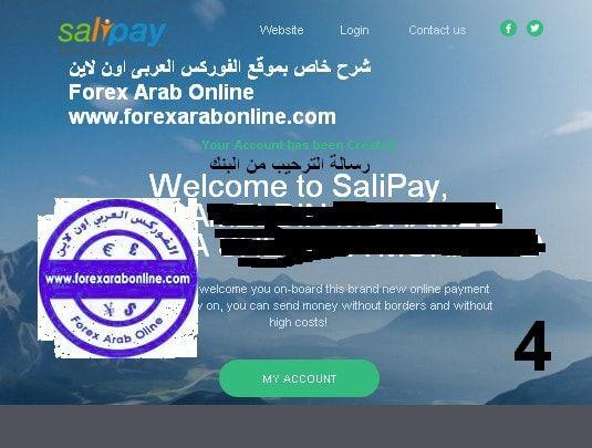 salipay
