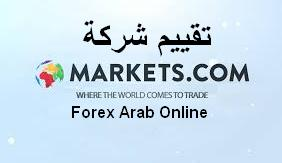 تقييم شركة Markets