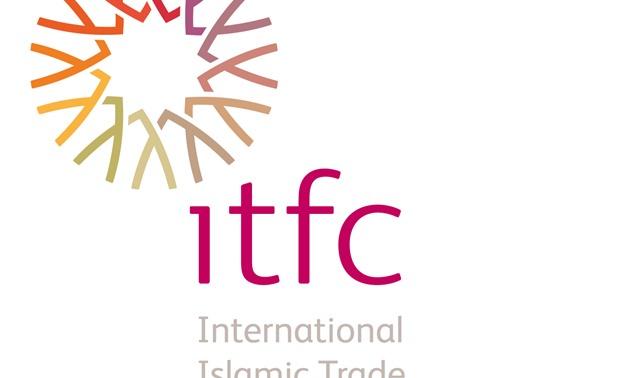 International Islamic Trade Finance Corporation logo - ITFC website