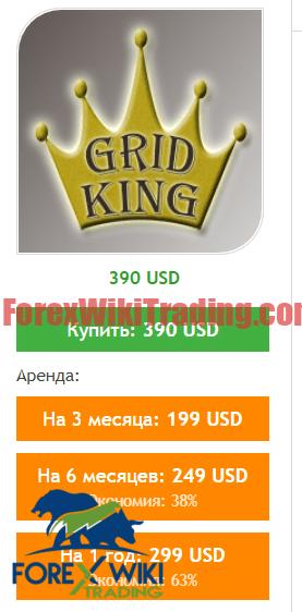 Grid King EA Worth 0 Versi gratis