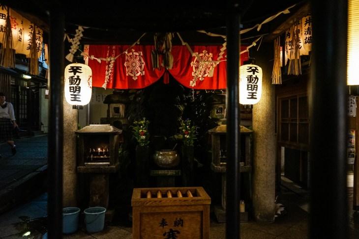 Japan 5 (1 of 1)