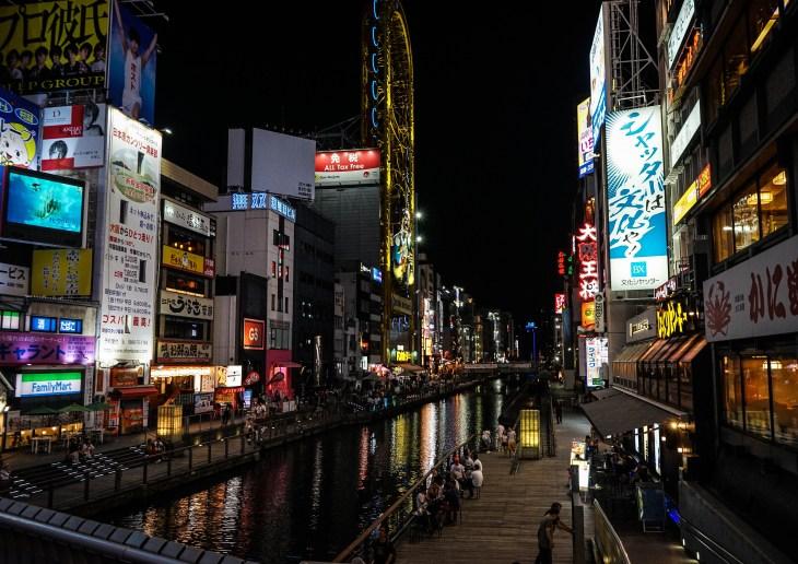 Japan 7 (1 of 1)