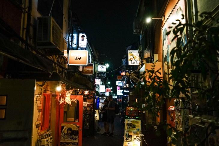 Japan 127 (1 of 1)