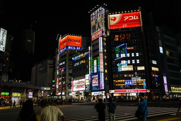 Japan 128 (1 of 1)