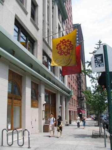 27SVA Forgotten New York