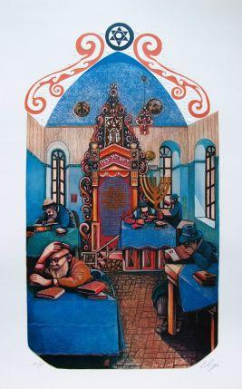 Amram Ebgi YESHIVA IN JERUSALEM Hand Signed Limited Edition Lithograph