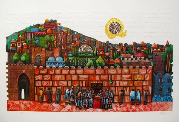 Amram Ebgi BAR MITZVAH AT THE WAILING WALL Hand Signed Limited Edition Gold Foil Embossed Lithograph