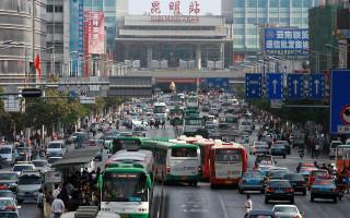 1024px-Train_Station_Kunming_Yunnan_China_2008-1-320×200