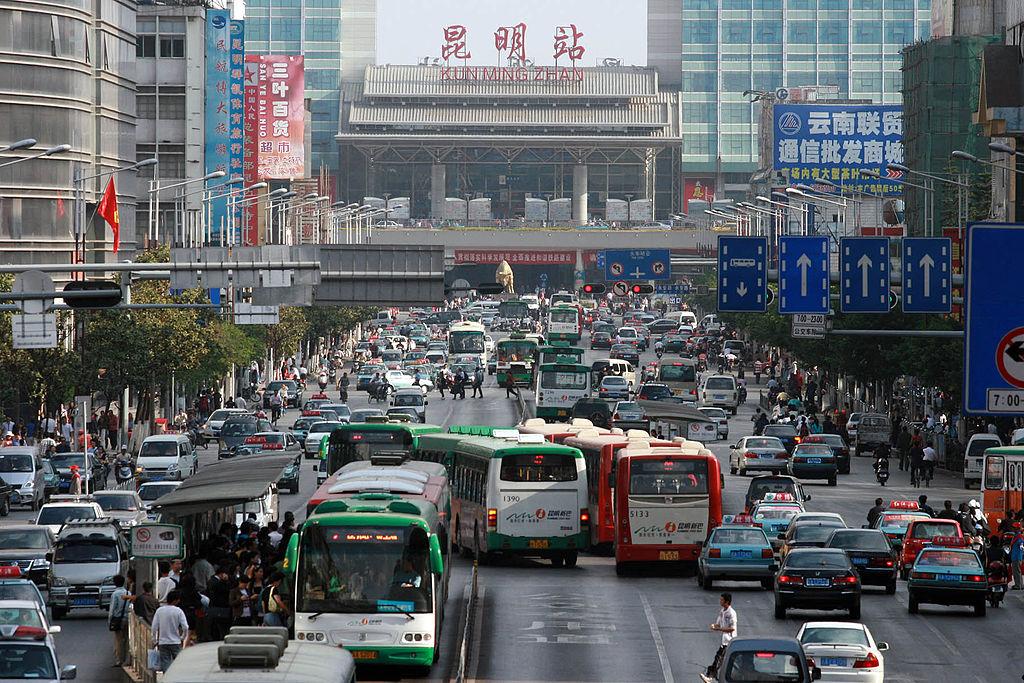 1024px-Train_Station_Kunming_Yunnan_China_2008-1
