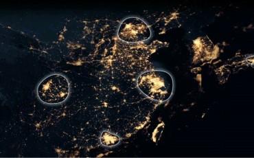Megacities-370×230