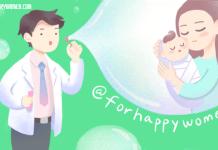 산부인과 임신준비-출산-대문사진-기초