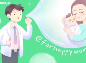 임신준비 해볼까? 임신 준비 – 위대한 엄마의 시작