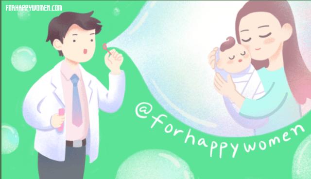 임신준비 해볼까? 임신 준비 – 위대한 엄마의 시작3 min read