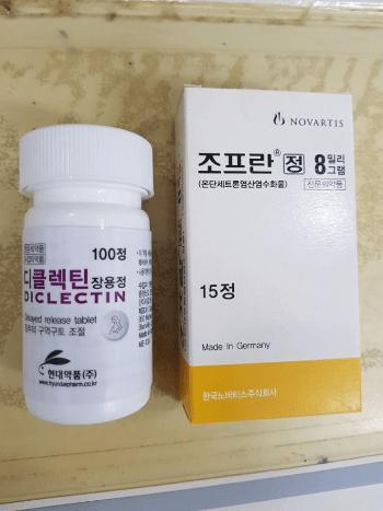 입덧 치료제 디클렉틴 (9).jpg