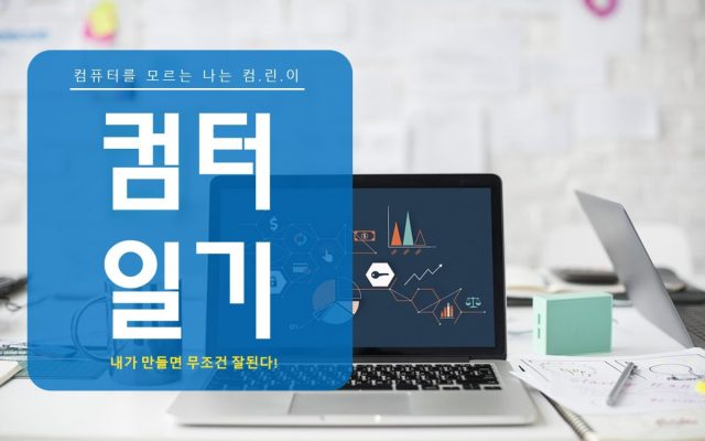 WORDPRESS.COM] Post Types Order 포스트 순서 바꾸기1 min read