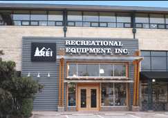 REI Austin Downtown Texas
