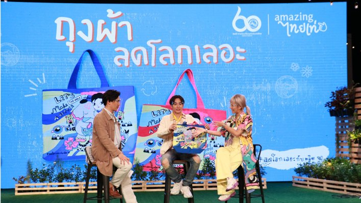 , TAT donates over 600,000 Baht to local elephant, environment organisations, For Immediate Release | Official News Wire for the Travel Industry