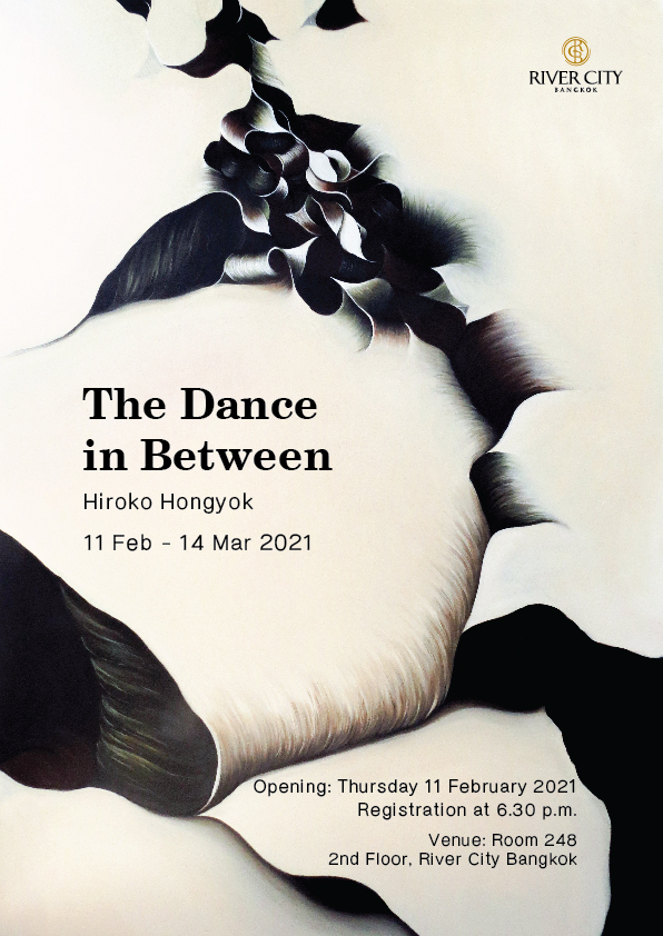 TAT invites visitors to explore 'The Dance in Between' exhibition