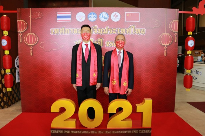 Thailand celebrates Chinese New Year 2021 in new normal