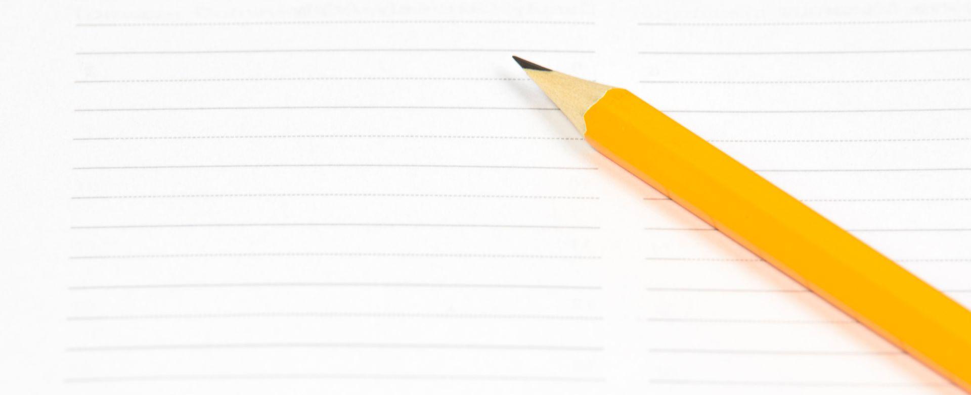 мотивационно писмо