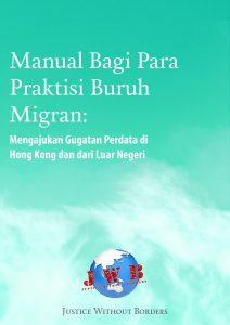 Image of Bahasa HK Manual
