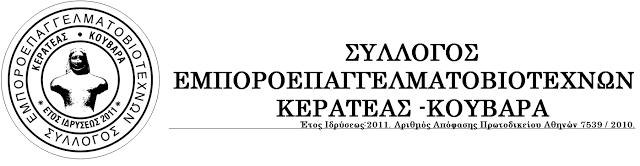 image00 3