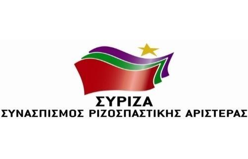 syrizas