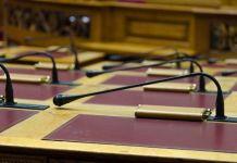 Ερώτηση-βουλευτών-ΣΥΡΙΖΑ-ΠΣ:-Χωρίς-επαρκή-υγειονομική-κάλυψη-η-Λαυρεωτική
