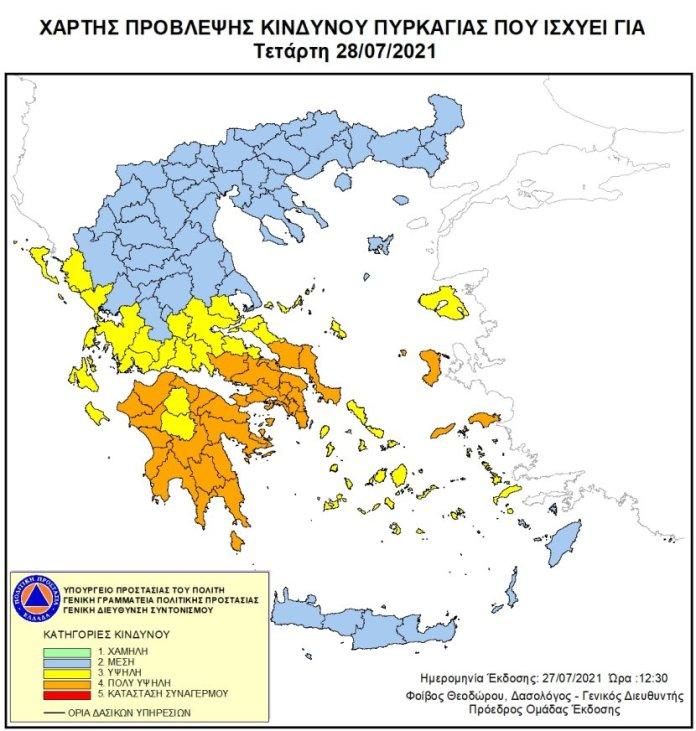 Πολύ-υψηλός-κίνδυνος-πυρκαγιάς-στην-Περιφέρεια-Αττικής-για-την-Τετάρτη-28-Ιουλίου
