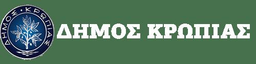 ΝΕΑ-ΕΝΗΜΕΡΩΣΗ-ΓΙΑ-ΘΑΛΑΣΣΙΑ-ΜΠΑΝΙΑ-2021-ΤΡΟΠΟΠΟΙΗΣΗ-ΔΡΟΜΟΛΟΓΙΟΥ-ΛΟΓΩ-ΕΡΓΩΝ-ΣΥΝΔΕΣΗΣ-ΑΠΟΧΕΤΕΥΣΗΣ