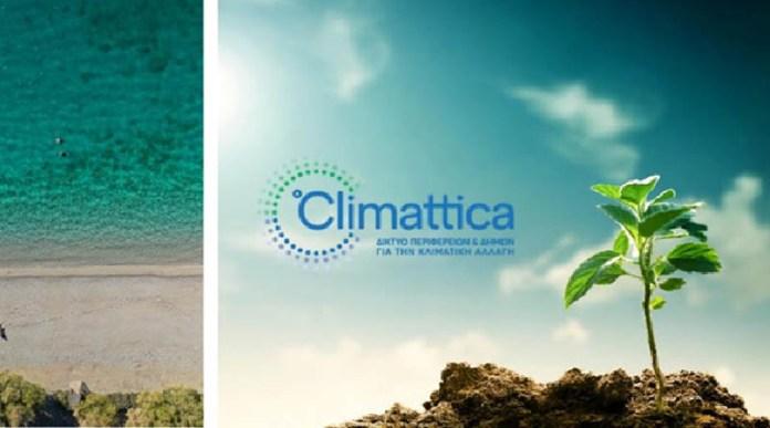 Ο-Δήμος-Ραφήνας-–-Πικερμίου,-ιδρυτικό-μέλος-στο-νέο-Δίκτυο-Δήμων-και-Περιφερειών-για-την-Κλιματική-Αλλαγή