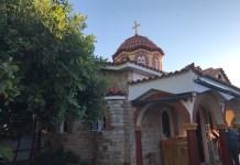 Η-εορτή-της-Αγίας-Μαρίνας-στην-Κερατέα