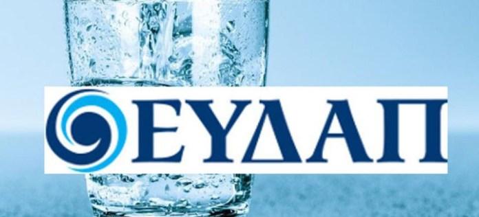 Ποιες-περιοχές-έχουν-διακοπή-νερού-λόγω-της-πυρκαγιάς-στη-Βαρυμπόμπη