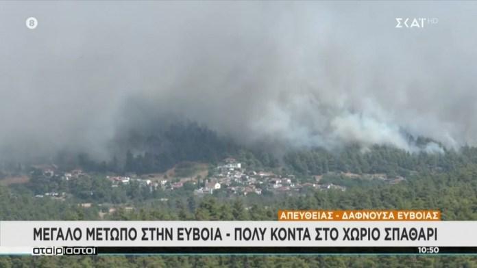 Πυρκαγιά-στην-Εύβοια-Περιφερειάρχης:-Κρίσιμη-η-κατάσταση-Να-μην-περάσει-η-φωτιά-το-«Καντήλι»