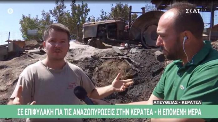 Φωτιά-στην-Κερατέα:-«Μάνα-εάν-δεν-φύγεις,-θα-καούμε-μαζί»-–-newsbeast.gr