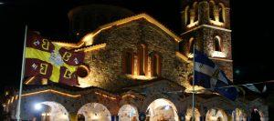 Εορτασμός-του-Αγίου-ενδόξου-Μεγαλομάρτυρος-Φανουρίου-του-νεοφανούς-και-θαυματουργού-στο-Δήμο-Κρωπίας-στον-Καρελά-(Πέμπτη-26-και-Παρασκευή-27-Αυγούστου-2021)Παραδοσιακή-μουσική-εκδήλωση-ΝΠΔΔ-Σφηττός-2608.2021,-21:30