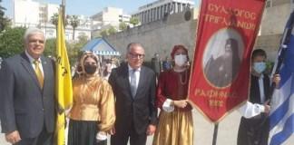 Ο-Συλλ.-Τριγλιανών-Ραφήνας-στις-εκδηλώσεις-εθνικής-μνήμης-για-τη-Γενοκτονία-των-Ελλήνων-της-Μικράς-Ασίας-(φωτό)