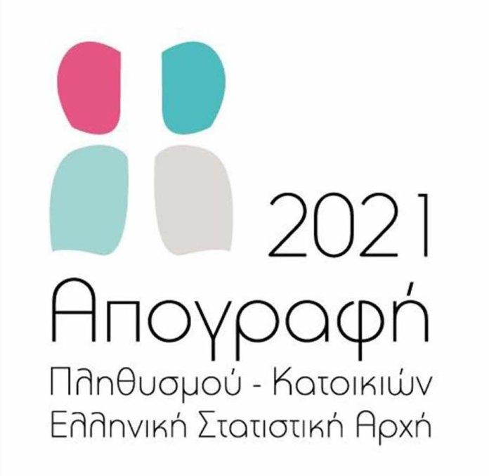 ΓΕΝΙΚΕΣ-ΑΠΟΓΡΑΦΕΣ-ΚΤΙΡΙΩΝ-&-ΠΛΗΘΥΣΜΟΥ-–-ΚΑΤΟΙΚΙΩΝ-2021