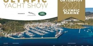 olympic-yacht-show-στο-Λαύριο-01-–-05-Οκτωβρίου-2021