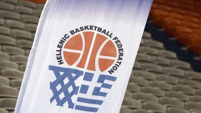 Μπάσκετ:-Επιστρέφει-το-final-four-μετά-από-18-χρόνια-στο-Κύπελλο-Ελλάδας