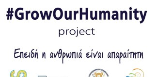 Δήμος-Σαρωνικού:-Ανοίγει-τις-πύλες-της-η-Έκθεση-#growourhumanity