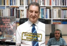 Κώστας-Μαρδάς:-Τα-ψιλά-γράμματα-της-ελληνοαμερικάνικης-συμφωνίας-και-το-ασύμμετρο-«κόστος»-των-βάσεων