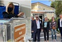 Εσωκομματικές-εκλογές-ΝΔ:-Η-Βανίτα-Σωφρόνη-ψήφισε-–-Το-μήνυμά-της