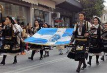 Οι-εορταστικές-εκδηλώσεις-για-την-81η-εθνική-επέτειο-του-«ΟΧΙ»-στο-Δήμο-Κρωπίας